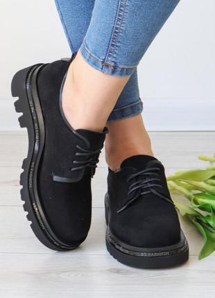 Женские броги черные 3184  туфли на шнурках брогі туфлі