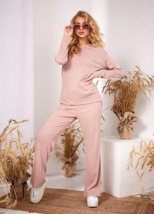 Брючный костюм женский демисезонный штаны брюки палаццо кофта свитшот