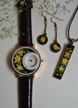 Украшения,часы,кулон,серьги