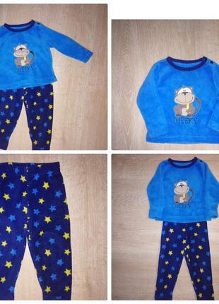 Супер классная мягкая пижамка на мальчика