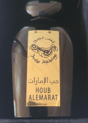 Духи арабскі houb alemarat