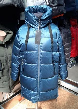 Женская зимняя куртка пуховик биопух  большие размеры холофайбер