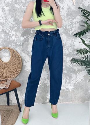 Джинсы высокая посадка в винтажном стиле винтаж mango