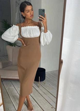 Сарафан +блуза