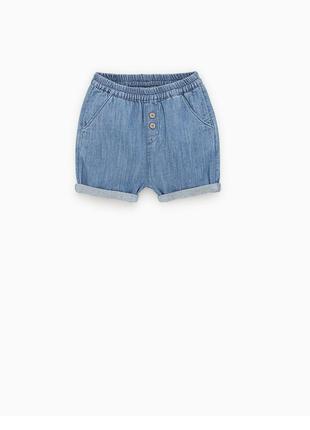 Легкие джинсовые шорты zara