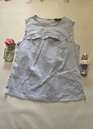 Стильная хлопковая блуза майка