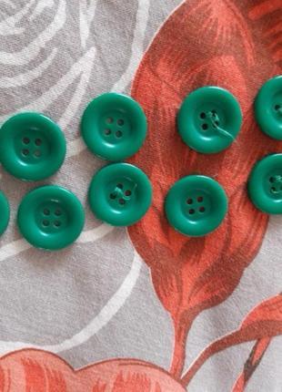 Пуговицы зелёные.10 шт.
