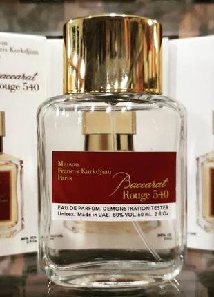 🤩бесплатная доставка мист экспресс 🤩⭕самый востребованный аромат баккара руж 540 духи парфюмерия пробник туалетная вода