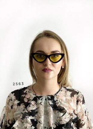 Кртутые стильные трендовые солнцезащитные имиджевые очки с жёлтыми стёклами