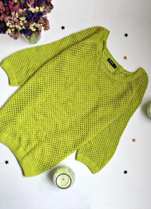 Лаймовый удлиненный свитер оверсайз / яркий лимонный объемный джемпер сетка