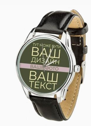 Часы со своим дизайном , авторские часы , наручные часы