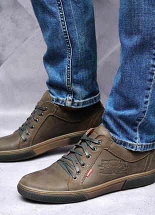 Кеды , туфли в стиле levi's