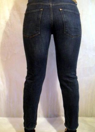 Унисекс джинсы