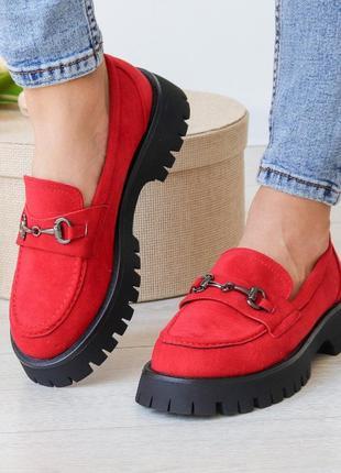 Броги 3137 туфли на низком ходу брогі туфлі