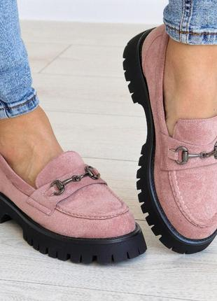 Броги 3147 туфли на низком ходу брогі туфлі
