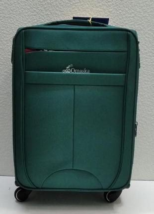 Тканевый чемодан omaska маленький (бирюзовый) 21-08-009