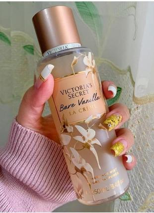 ‼️бесплатная доставка meest 🌟bare vanilla 🌟парфюмированный спрей мист для волос и тела