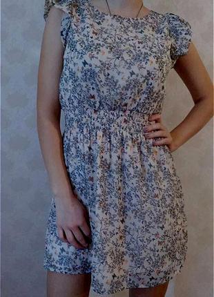 Atmosphere платье мини