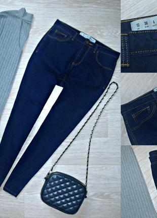 #34 синие джинсы скинни завышенной посадки denim co