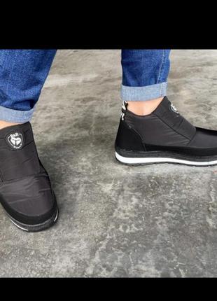 Женские ботиночки мега комфорт и тепло