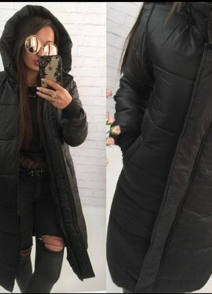 Теплюще зимове пальто