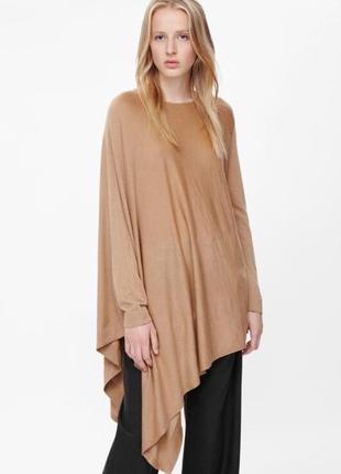Теплая туника платье пончо кофта cos оригинального фасона шерсть 100%