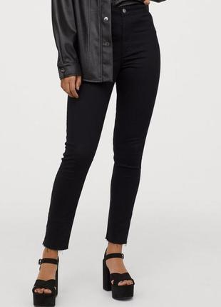 Черные базовые джинсы высокой посадки на талию h&m