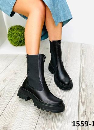 Деми ботинки челси (высокие) натуральная турецкая кожа цвет чёрный
