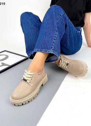 Рр 36-41.бежевые латте туфли броги из натуральной кожи
