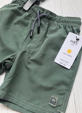 Marks&spencer шорти плавки мальчику 110-116 см