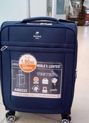 Ручная кладь,маленький,очень легкий чемодан airtex