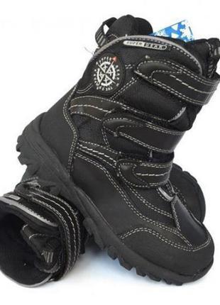 Термо сапоги super gear для мальчика