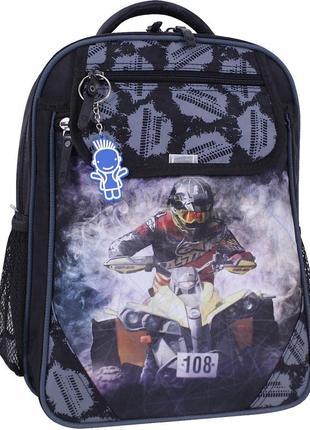 Рюкзак школьный bagland, рюкзак для мальчика, фирменный рюкзак, для школы