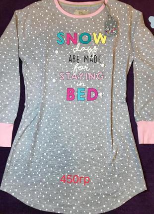 Красивая ночная рубашка