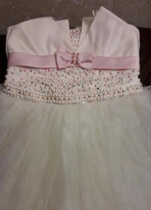 Платье бальное нарядное