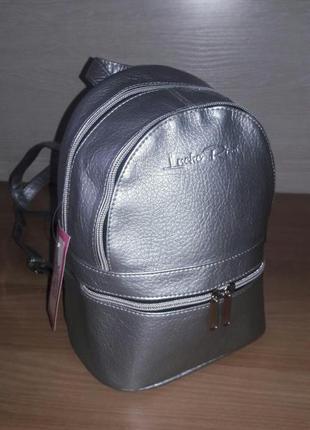 Мини рюкзак  серебро чсупер качество  луцк