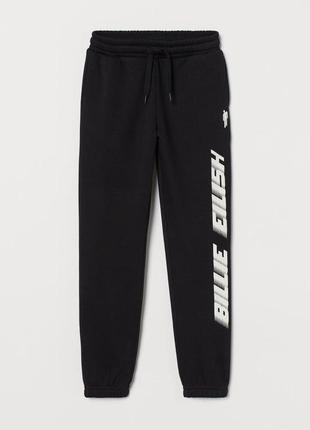 Спортивные штаны н&м