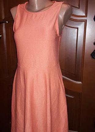 Оранжевое платье солцеклеш new look