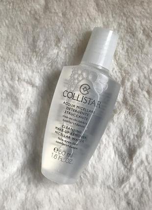Новая мицеллярная вода для снятия макияжа collistar