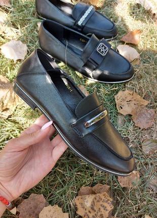 Деми туфли 🌿 броги женские весна лоферы жіночі туфлі низкий ход балетки