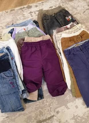 Опт штаны до 3 лет