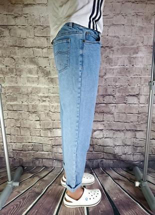 Олд скулл джинсы.