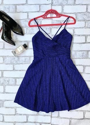 Сукня/ платье/нарядное платье/