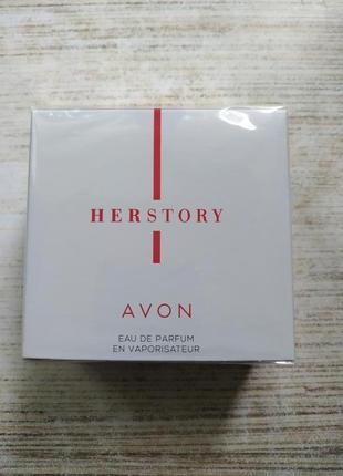 Herstory avon парфюмированная вода 50 мл