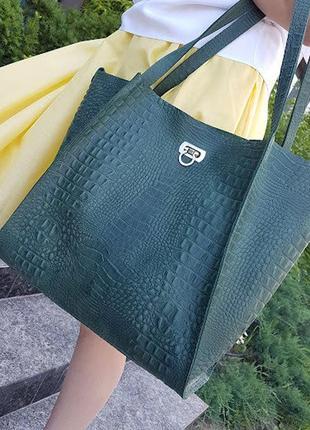 Кожаная сумка шопер, натуральная кожа под крокодила зеленая