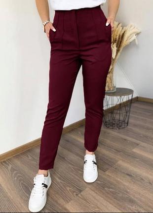 Базовые брюки штаны с высокой посадкой
