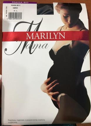 Колготки для беременных marilyn