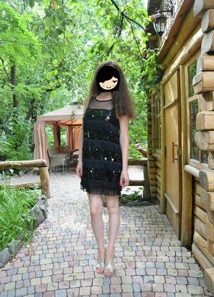 Шикарное коктейльное платье с бахромой