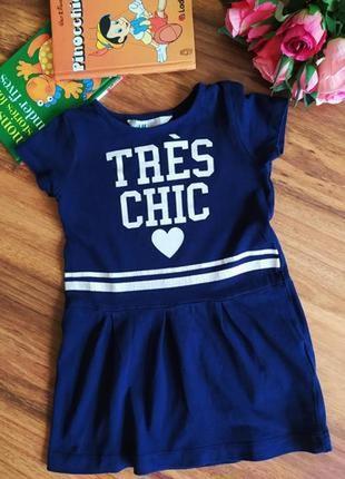 Модное летнее платье на малышку hm на 1,5-2 года.