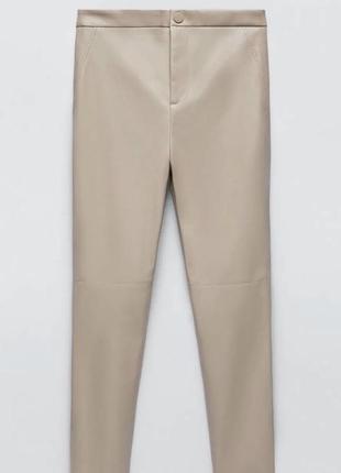 Кожаные штаны / легинсы/ кожаные легинсы zara